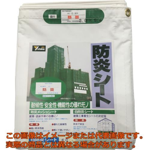 ユタカメイク シート 白防炎シートコンパクト 3.6m×5.4m B33