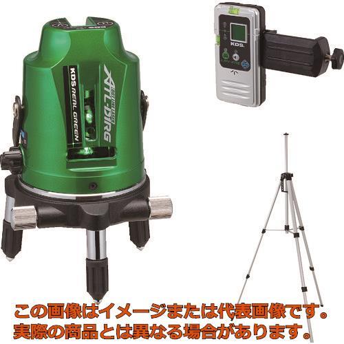 KDS グリーンレーザー墨出器ATL-D1RG受光器・三脚付 ATLD1RGRSA