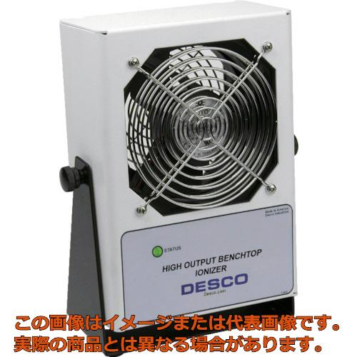 【即発送可能】 DESCO ハイアウトプット作業台用イオナイザー 110V 50/60HZ 60505:工具箱 店, 華きらり:d30dac41 --- fricanospizzaalpine.com