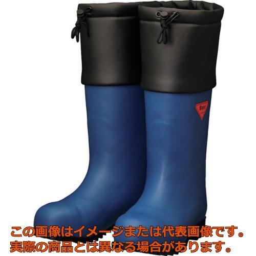 SHIBATA 防寒安全長靴 セーフティベアー#1001白熊(ネイビー) AC05128.0