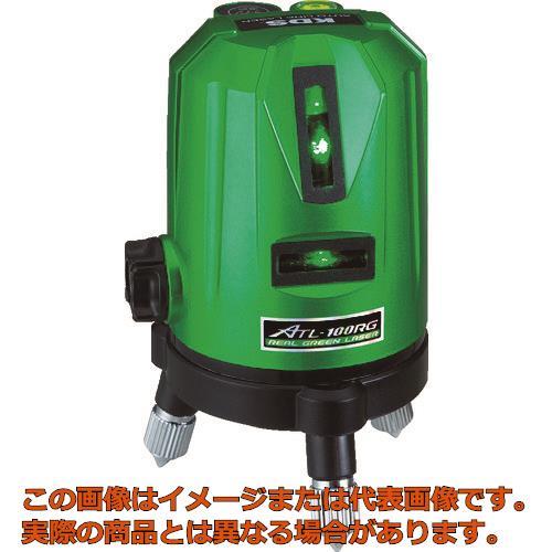 KDS リアルグリーンレーザーATL-100RG ATL100RG
