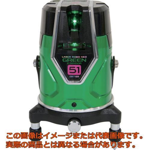 シンワ レーザーロボグリーンNeoESensor51縦横大矩通り芯×2・地墨 71605
