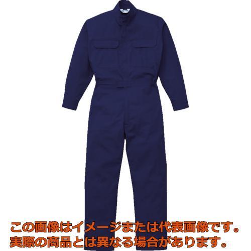 AUTO-BI 防炎ツナギ服 Sサイズ ネイビー 5101NBS