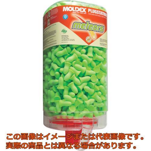 MOLDEX 耳栓 メテオ プラグステーション 500組入 6875