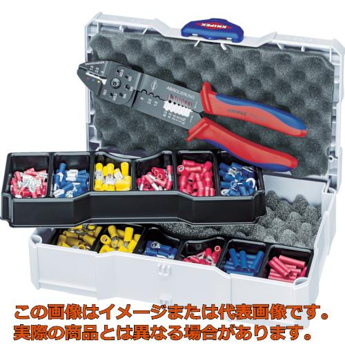 KNIPEX 9790-26 圧着システムプライヤーセット 979026