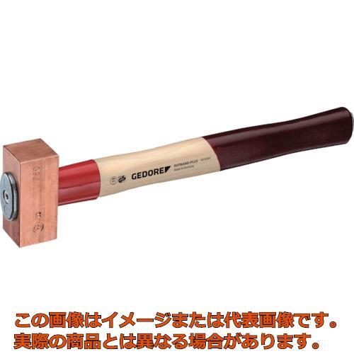 GEDORE 銅ハンマー1500g 8672760