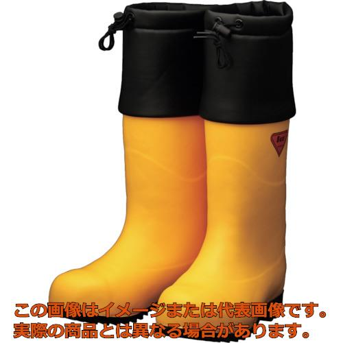 SHIBATA 防寒安全長靴 セーフティベアー#1001白熊(イエロー) AC09126.0