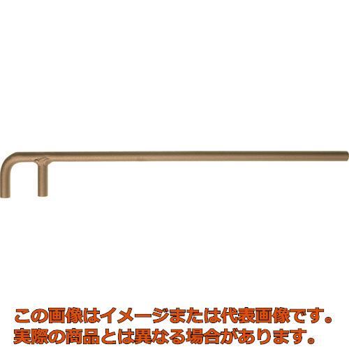 Ampco 防爆バルブウィールレンチ円型 250mm CX0250B