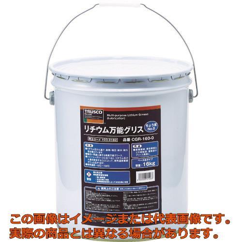 TRUSCO リチウム万能グリス #0 16kg CGR1600