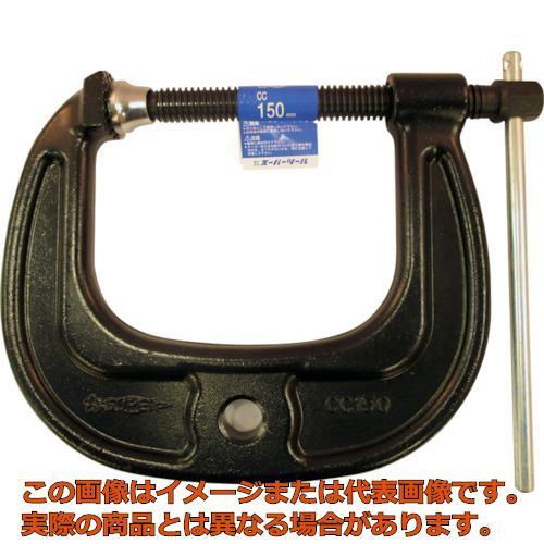 スーパー シャコ万力(C型)強力ワイドタイプ CC150