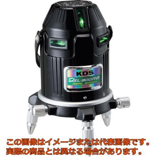 KDS オートラインレーザー900RG DSL900RG