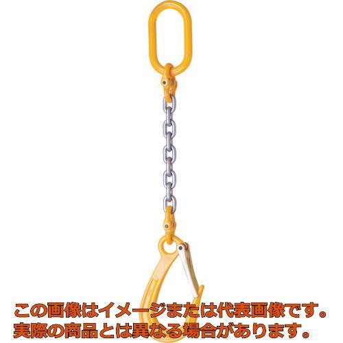 公式ショップ 業務用 オレンジブック掲載商品 HHH チェーンフック3tロング CFHL3L 購買 FHL3付