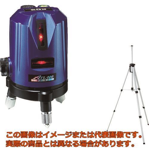 KDS オートラインレーザーATL-100三脚付 ATL100SA