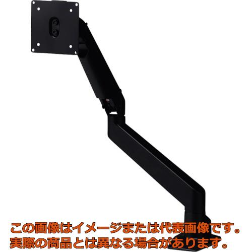SANWA 水平垂直多関節液晶モニターアーム CRLA1301BKN