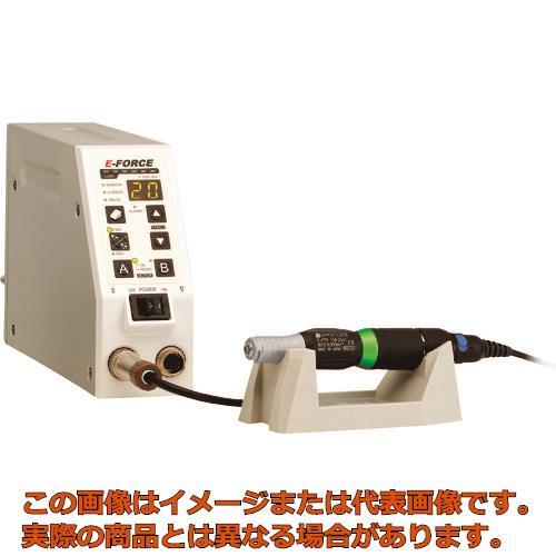 E‐FORCE 標準セット(ロータリーエンジン20) Φ3.0 100V用(9936) DSSR23001