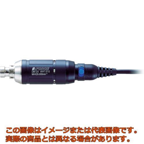 E‐FORCE 20kモータ DMT20