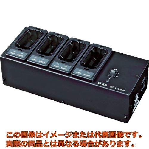 TOA ワイヤレスガイド用充電器 4台用 BC1100A4