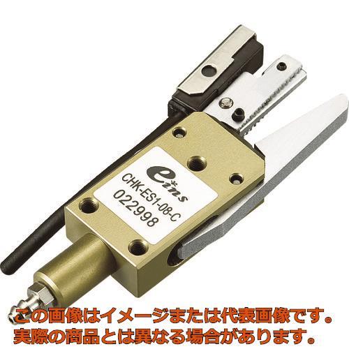 アインツ ランナーチャックES(近接センサー付) CHKES108C