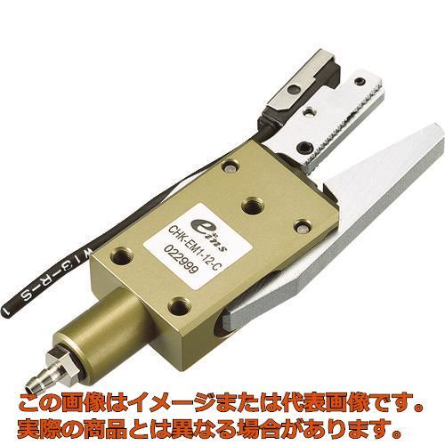 アインツ ランナーチャックEM(近接センサー付) CHKEM112C