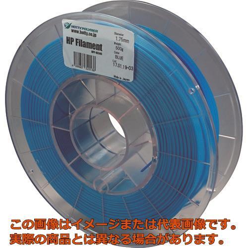 ホッティポリマー HPフィラメント《スーパーフレキシブルタイプ》青 BL500