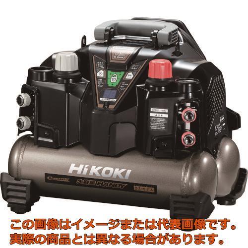 HiKOKI 釘打機用エアコンプレッサ8L  セキュリティ機能付 EC1245H3
