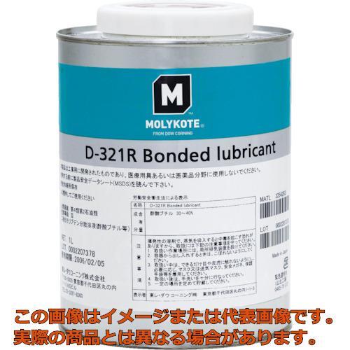 モリコート 乾性被膜 D-321R乾性被膜潤滑剤 1L D321R10