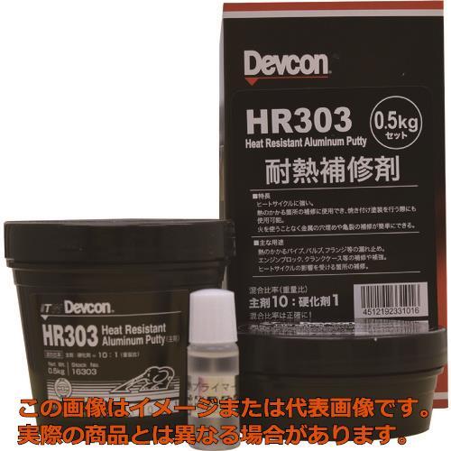 競売 DV16303:工具箱 店 デブコン HR303 500g 耐熱用アルミ粉タイプ-DIY・工具