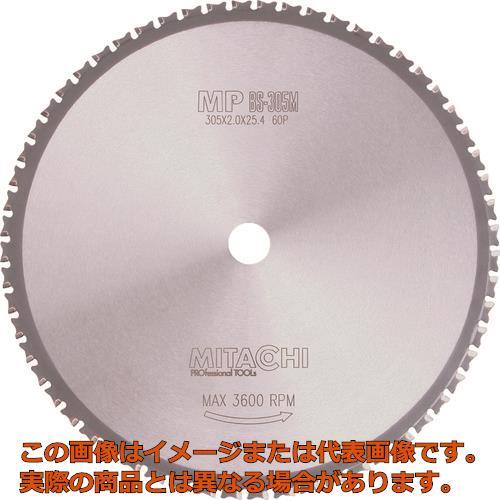 ミタチ チップソー BS305M2