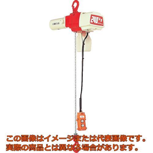キトー セレクト 電気チェーンブロック 1速 100kg(S)x3m ED10S