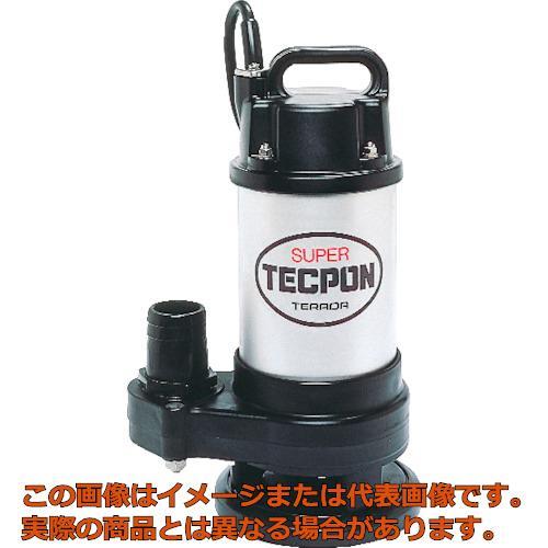 寺田 水中スーパーテクポン 非自動 50Hz CX250 50HZ