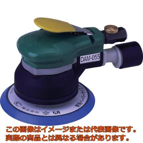 人気カラーの DAM055A:工具箱 店 空研 非吸塵式デュアルアクションサンダー(糊付)-DIY・工具