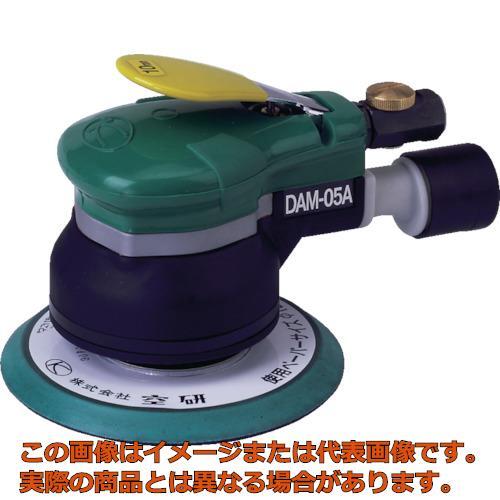 空研 非吸塵式デュアルアクションサンダー(マジック) DAM05AB