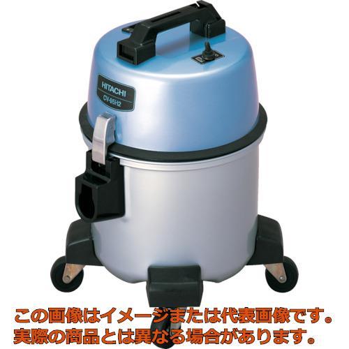 【★大感謝セール】 日立 業務用掃除機 CV95H2:工具箱 店-DIY・工具