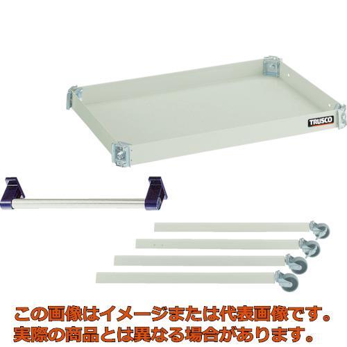 TRUSCO コンビネーションワゴン 天板フレーム3点基本セット D81
