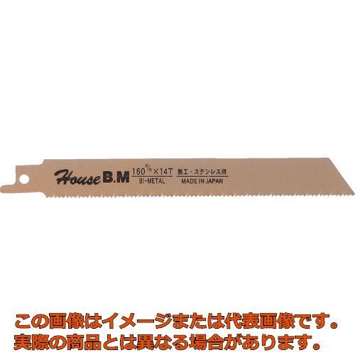 ハウスB.M バイメタルセーバーソーブレード 10枚入り 250×18 BS2518