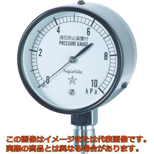 右下 微圧計 CA3112115KP