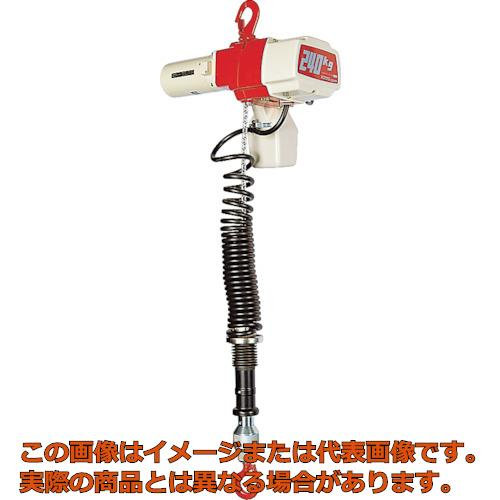 キトー セレクト電気チェーンブロック2速シリンダ 100kg(SD)x1.8m EDC10SD