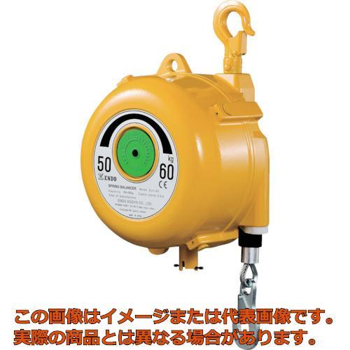 ENDO スプリングバランサー ELF-60 50~60Kg 2.5m ELF60