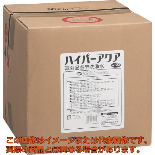 【配送日時指定不可】コンドル (洗剤)ハイパーアクア 20L CH560200XMB