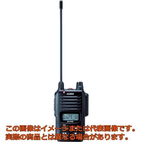 アルインコ 防水特定小電力トランシーバー/同時通話 DJP45
