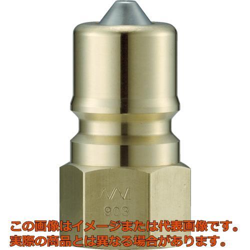 ナック クイックカップリング S・P型 真鍮製 オネジ取付用 CSP12P2