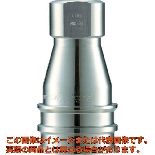 ナック クイックカップリング S・P型 ステンレス製 オネジ取付用 CSP16S3