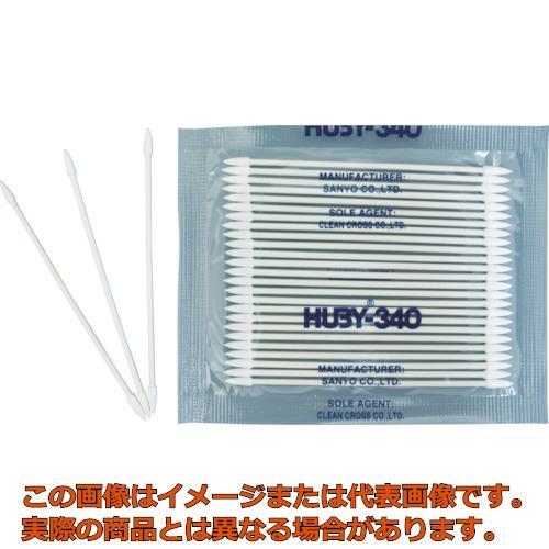 HUBY ファインベビースワッブ(ハードシャープポイントスリム)(8000本入) BB013MB