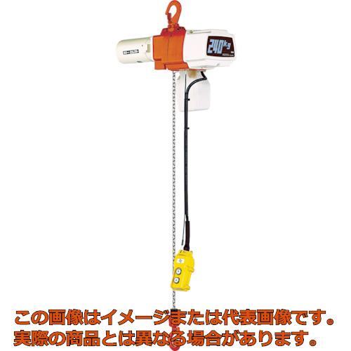キトー セレクト電気チェーンブロック2速 単相200V240kg(ST)x3m EDX24ST