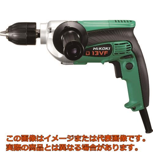 HiKOKI 電気ドリル D13VF