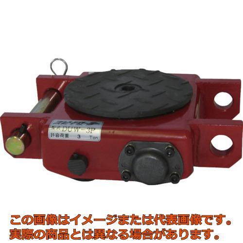 ダイキ スピードローラー低床型ウレタン車輪3ton DUW3P
