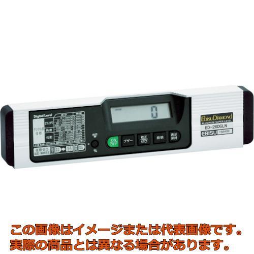 エビスダイヤモンド デジタルレベル 260mm ED26DGLN