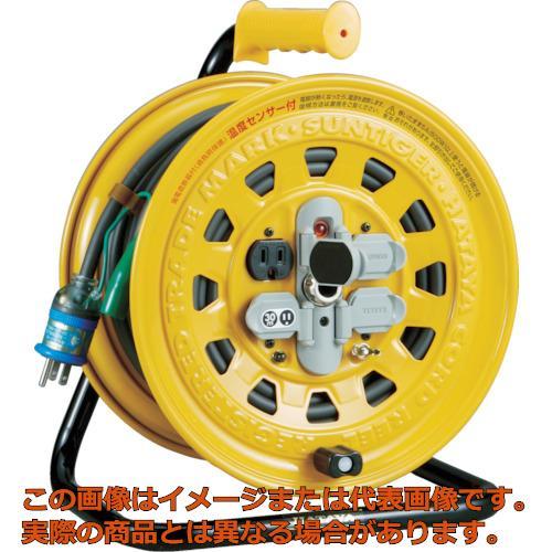 ハタヤ 温度センサー付コードリール 単相100V 30m ブレーカー付 BG30S