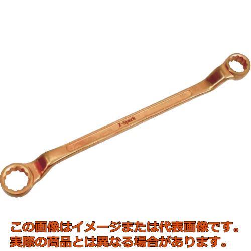 業務用 オレンジブック掲載商品 HAMACO CBMM2427 1着でも送料無料 両口メガネレンチ 至高 60度