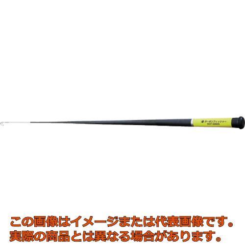 デンサン カーボンフィッシャー5m・ショートタイプ DCF5000S